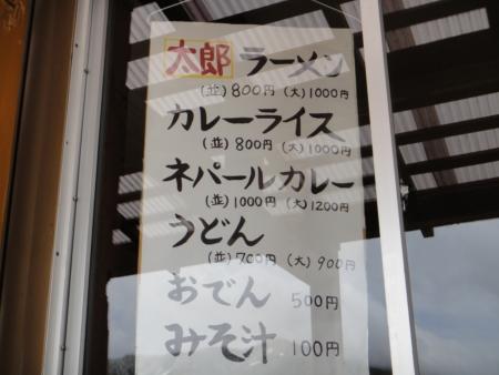 201307Yakushi-69.jpg