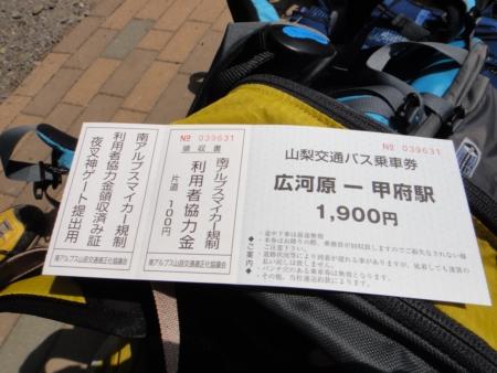 20130810kaikoma-81.jpg