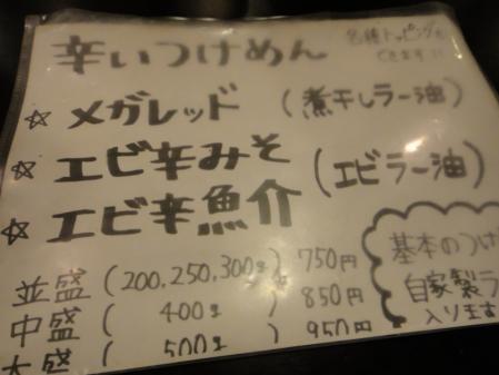 20130823Fukutake-11.jpg