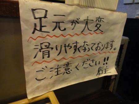 20130823Fukutake-7.jpg