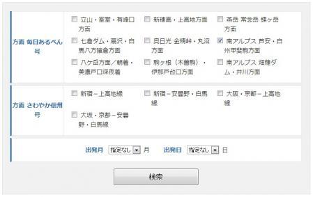 320130810kaikoma-web2.jpg