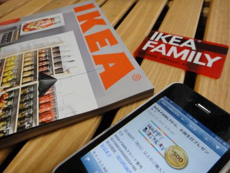 IKEA201308-1.jpg
