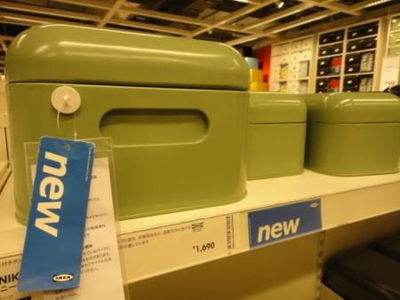 IKEA201308-5.jpg