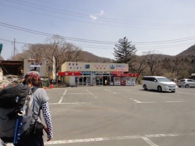 MtAkagi20130514-14.jpg