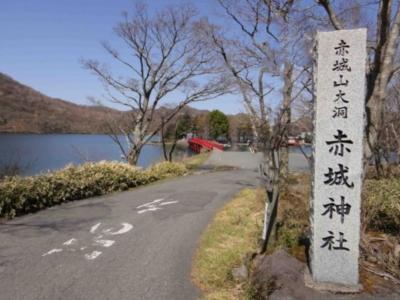 MtAkagi20130514-2.jpg