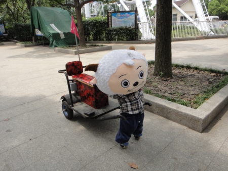 ShanghaiWildAnimalPark-9.jpg