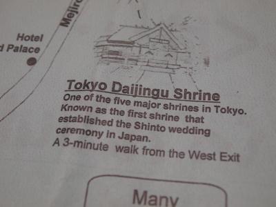 TokyoDaijingu20130518-11.jpg