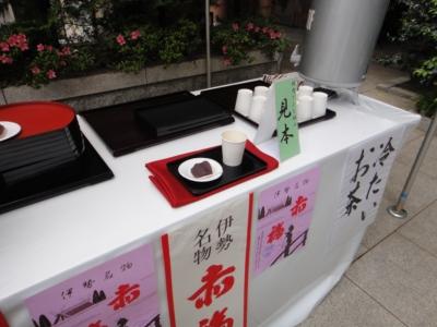 TokyoDaijingu20130518-7.jpg
