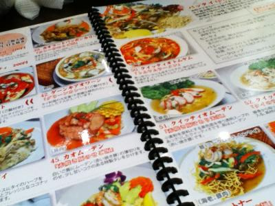 lunch-Thailand201305-9.jpg