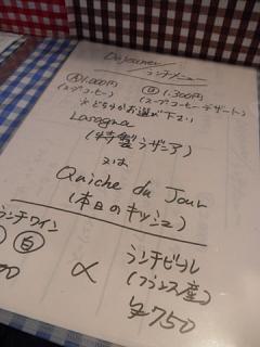 2013_04210005.jpg