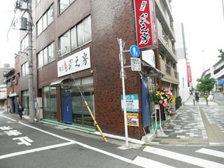 2013_05300001.jpg