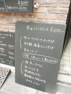 2013_06250005.jpg