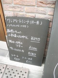 2013_06250006.jpg