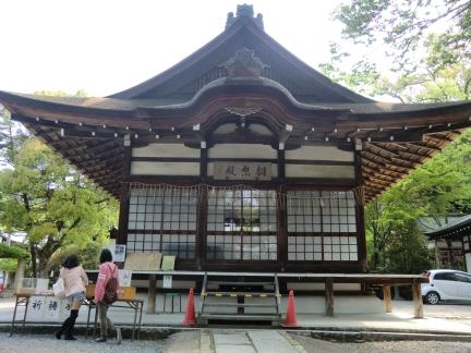 5宇治神社