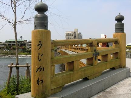 16宇治橋