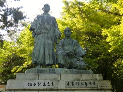 8竜馬&慎太郎