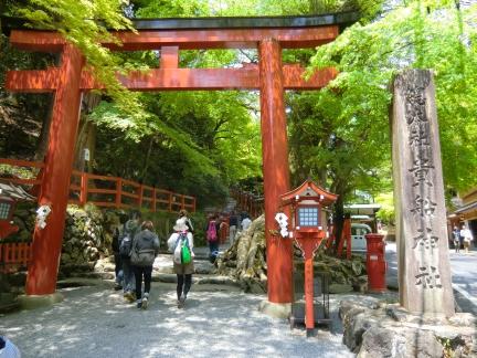 14貴船神社