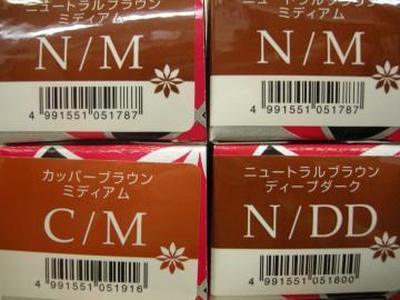 DSCN4359_convert_20130921140025.jpg