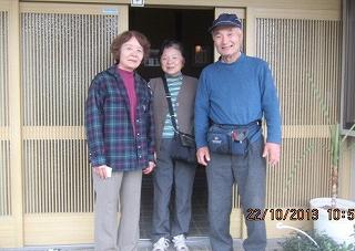 てらうちさん夫妻と三原さん