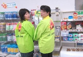 JA山口・松井さん