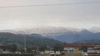夫婦山にも雪