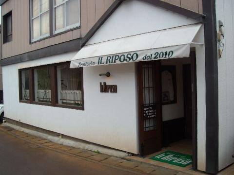 イル リポーゾ・店