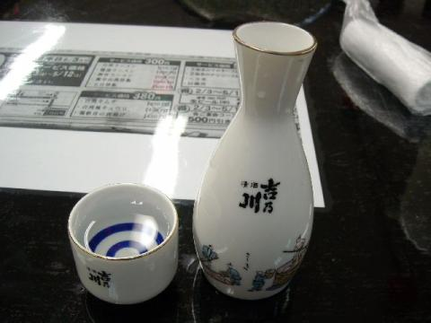 福臨軒・日本酒1合