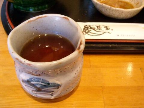 魚家・お茶