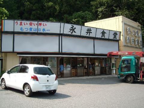 永井食堂・店