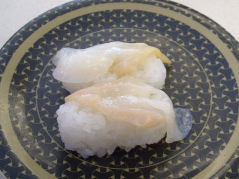 はま寿司・寿司7