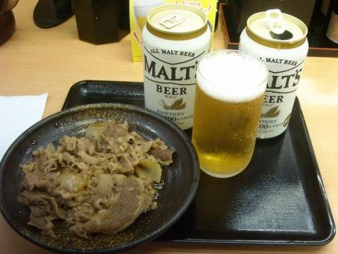 吉野家・ビール