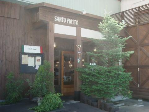 サントピアット・店2