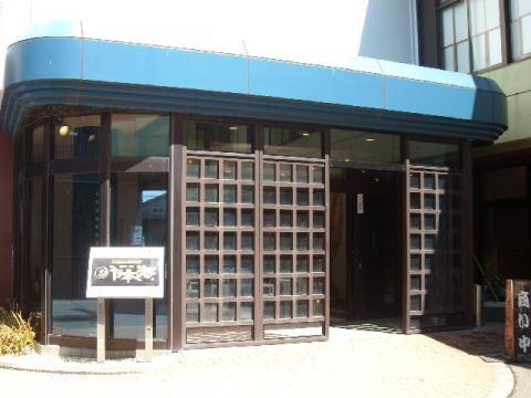 日本海・店