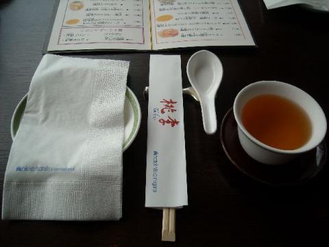 桃季・お茶