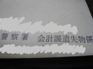 20131029 (1)