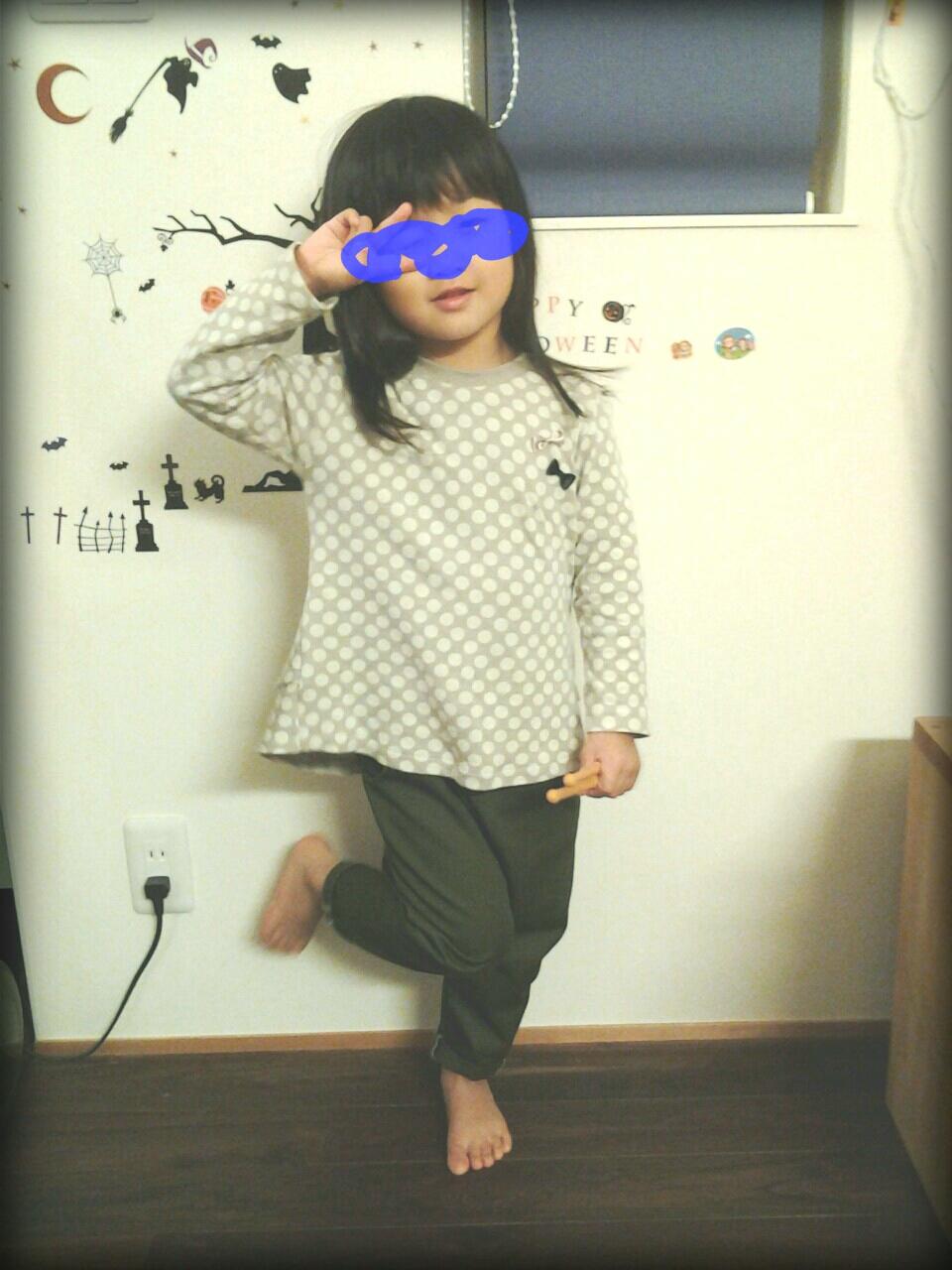 20141023081321304.jpg