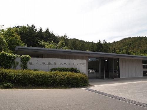 直島 地中美術館 (2)
