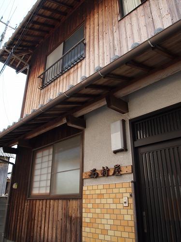 直島家プロジェクト巡り (3)