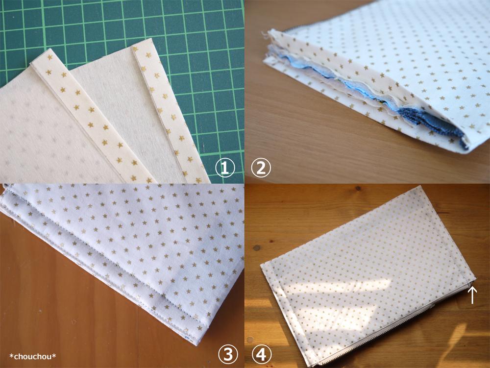 内布 縫い方