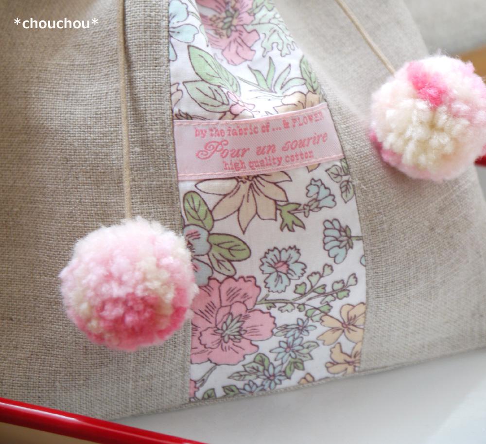 ぽんぽんリボンの巾着 ピンク