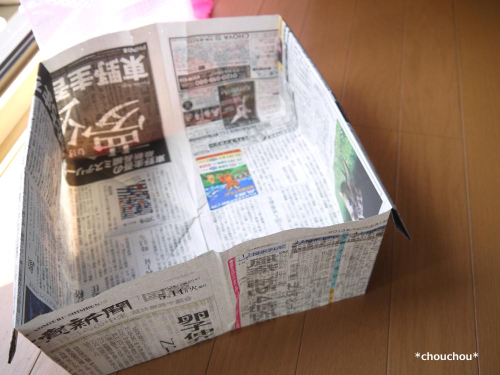 新聞 ゴミ箱
