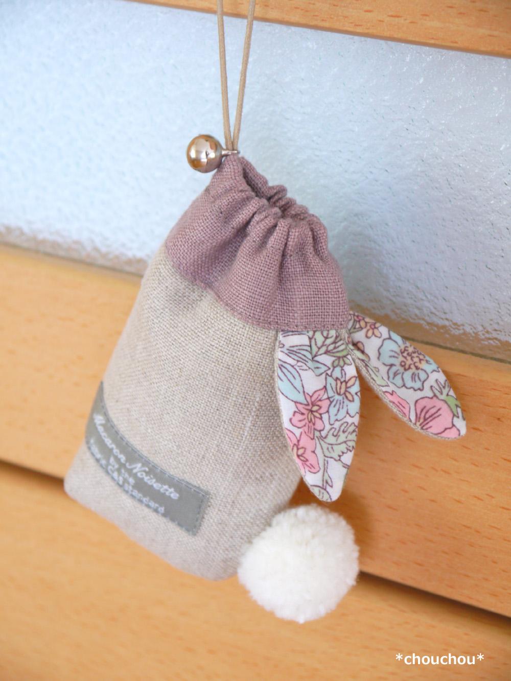 ぽんぽんウサギの巾着 2