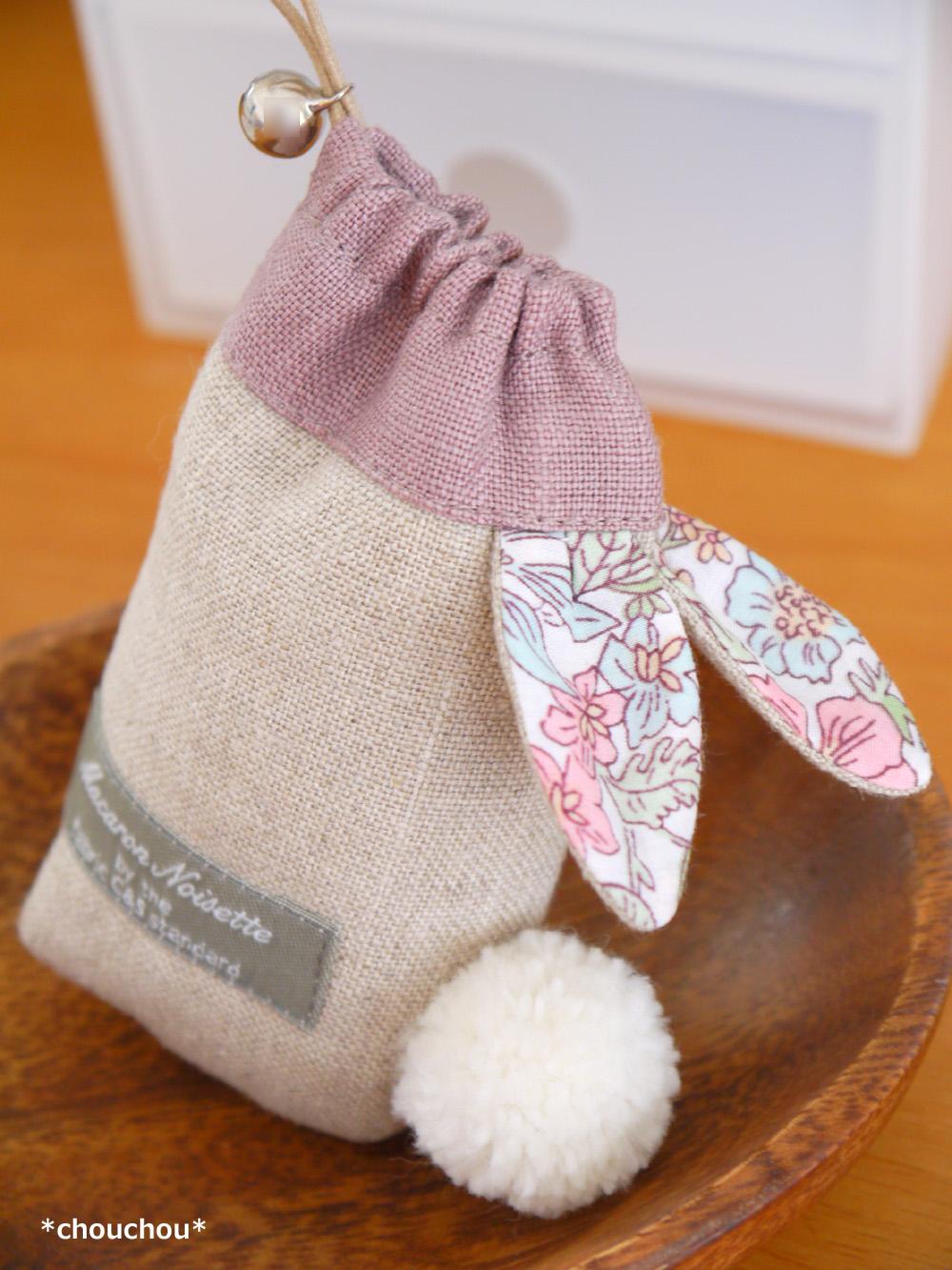 ぽんぽんウサギの巾着 3