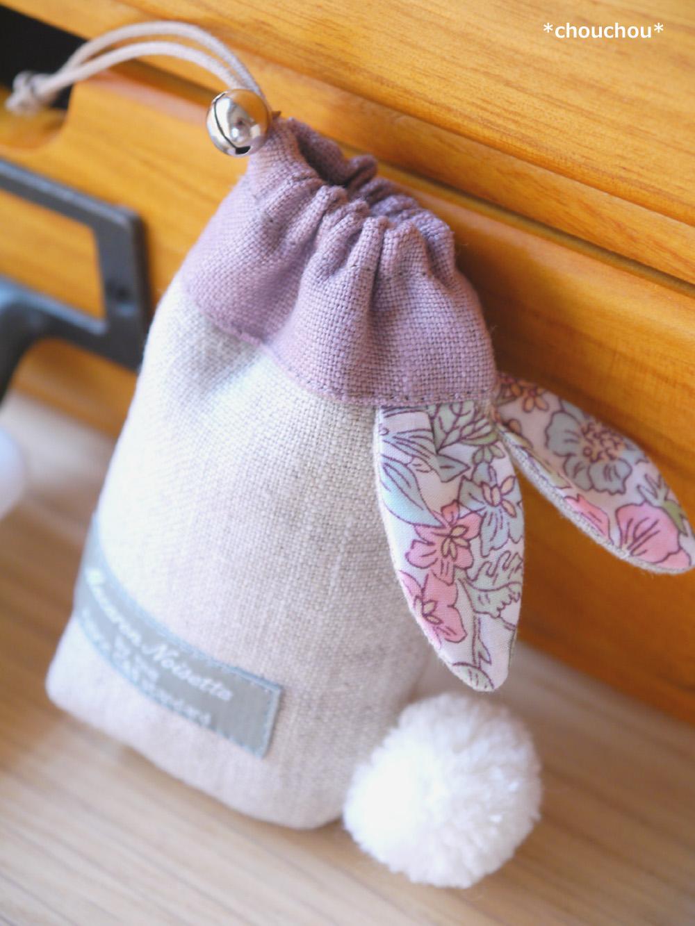 ぽんぽんウサギの巾着4