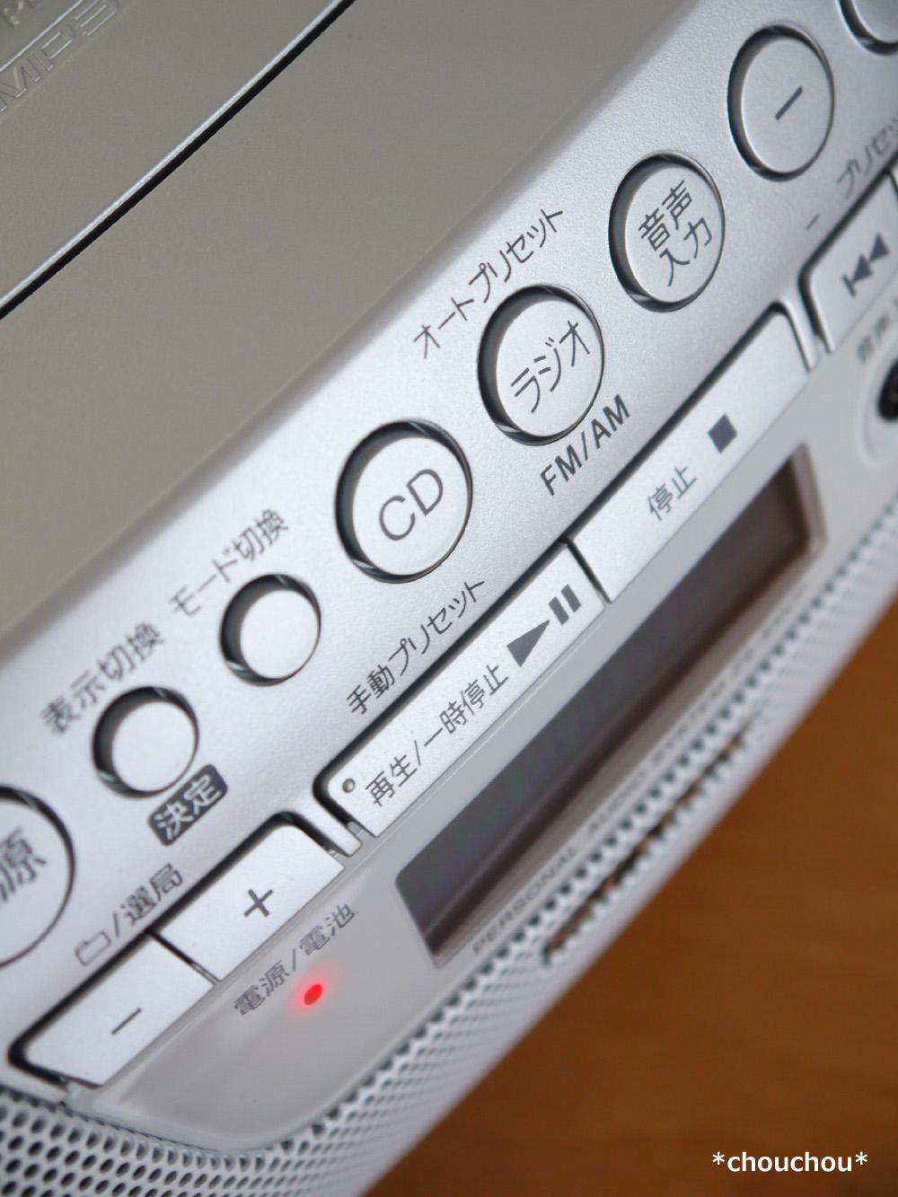 CDラジオ デジタル