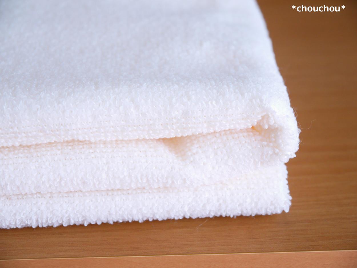ダイソー マイクロバスタオル 畳み