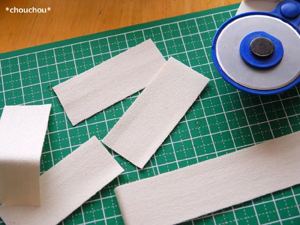 綿平織 カット2