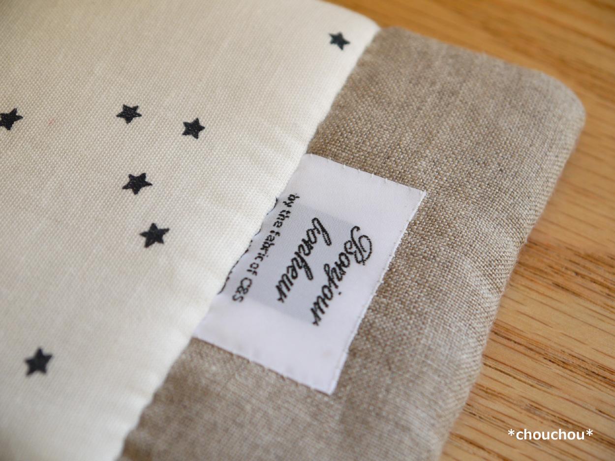 星の おふとんマット 枕