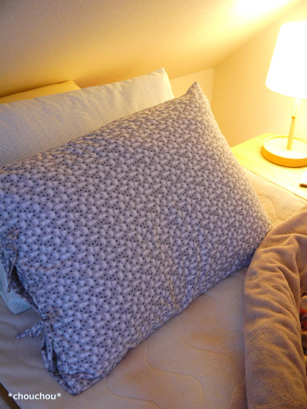デコレ 枕カバー 二つ