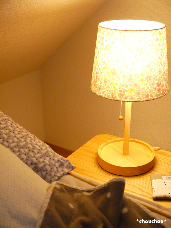 リバティ ランプシェード 点灯2